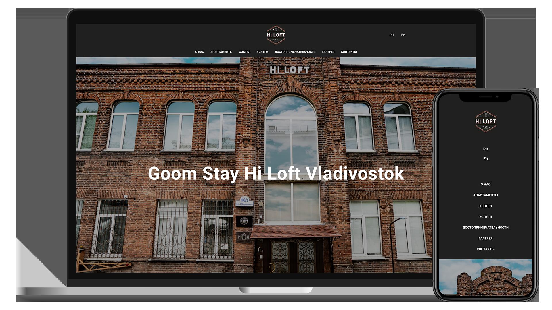 Goom Stay Hi Loft Vladivostok